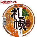 サッポロ一番 旅麺 札幌 味噌ラーメン 99g×12個【楽天24】【ケース販売】[サッポロ一番 みそラーメン]