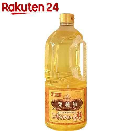 平田 純正菜種油 1360g