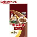 キャネットチップ フィッシュ 2.7kg【楽天24】[キャネットチップ 成猫用 1歳から7歳位まで]