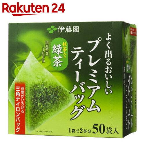 伊藤園 よく出るおいしいプレミアムティーバッグ 抹茶入り緑茶 50袋入【イチオシ】