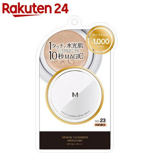 ミシャ M クッションファンデーション(モイスチャータイプ) No.23 自然な肌色 15g
