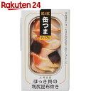 K&K 缶つまプレミアム 北海道産ほっき貝の利尻昆布炊き 60g【楽天24】[缶つま 貝類(缶詰)]