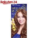 ウエラトーン ツープラスワン(2+1) 液状タイプ 9G【楽天24】[ウエラ(WELLA) 白髪染め 女性用]【wella02】