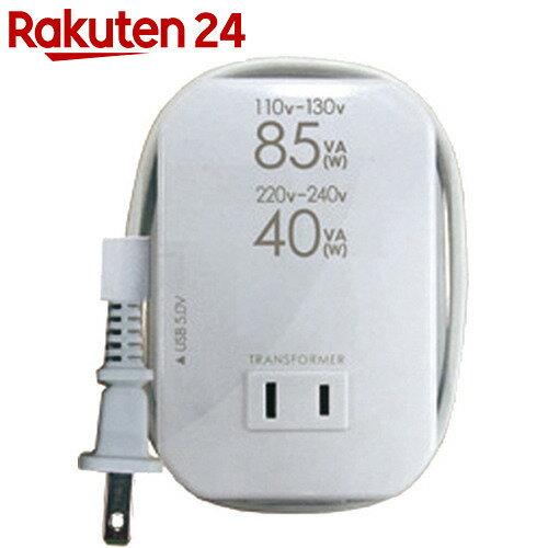 カシムラ 海外旅行用変圧器2口+USB 85VA/40VA NTI-111