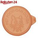 リッチェル 猫用ミニ缶詰のフタ 2個入【楽天24】[リッチェル フード保存用品(猫用)]