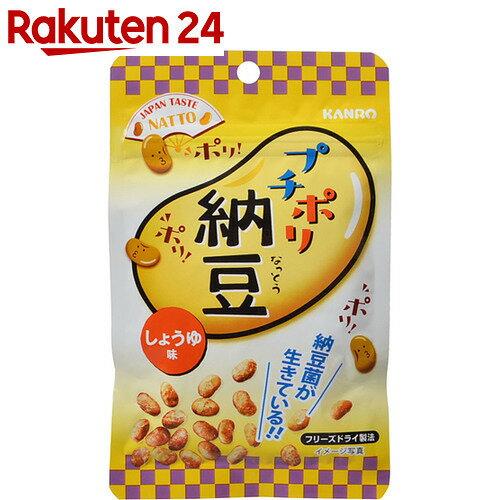 カンロ プチポリ納豆 しょうゆ味 18g×6個【楽天24】