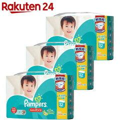 【ケース販売】パンパースさらさらパンツオムツビッグより大きい32枚×3パック(96枚入り)