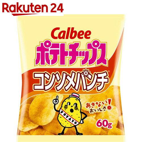 【ケース販売】カルビー ポテトチップス コンソメパンチ 60g×12袋