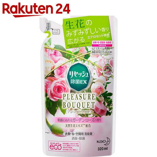 リセッシュ 除菌EX プレジャーブーケ ガーデンローズの香り つめかえ用 320ml【ko74td】【rex】【2】【イチオシ】