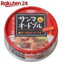 SSK サンマdeオードブル トマト煮 70g【楽天24】【あす楽対応】[SSK さんま缶(さんまの缶詰)]