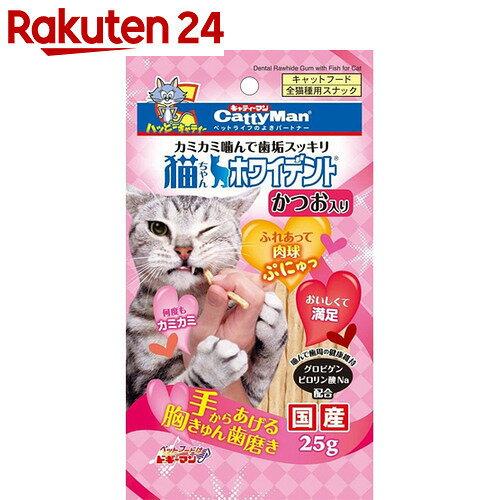 キャティーマン 猫ちゃんホワイデント かつお入り 25g