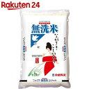 長崎県産 ながさき 無洗米 こしひかり 5kg【楽天24】[九州米]【イチオシ】