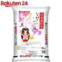 長崎県産 特別栽培米 ながさき つや姫 5kg【楽天24】[九州米]【イチオシ】