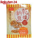 乾燥納豆 一味唐辛子味 5.5g×8包入【楽天24】【あす楽対応】[タコー 乾燥納豆(フリーズドライ納豆)]