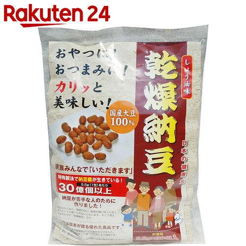 乾燥納豆 しょう油味 5.5g×30包入