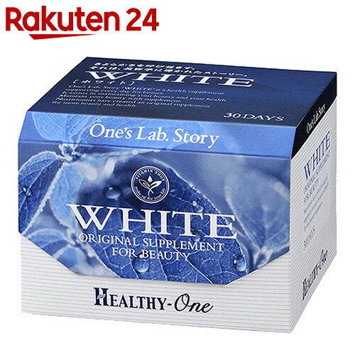 ヘルシーワン ワンズ・ラボ・ストーリー ホワイト 30袋
