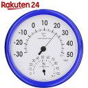 クレセル スタンダード 温度計・湿度計 壁掛け用 CR-320B ブルー【楽天24】[クレセル 温湿度計]