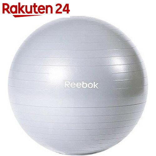 リーボック ジムボール 55cm グレー/ブルー RAB-11015BL