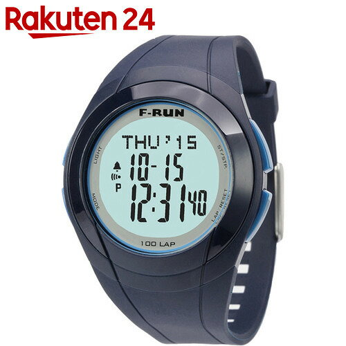 F-RUN ランニング用腕時計 FRN100B ブルー【楽天24】