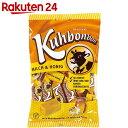 カーボンボン クルフカ ミルク&ハニー 200g【楽天24】[カーボンボン キャラメル]