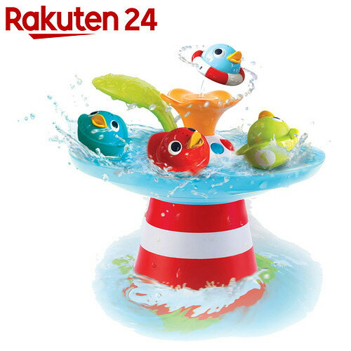 Yookidoo(ユーキッド) あひるの噴水 ミュージカルレース 水トイ【楽天24】
