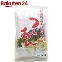山清 北海道産有機小豆使用つぶあん 200g