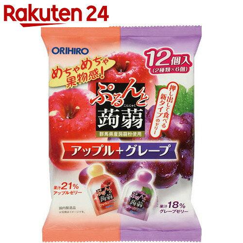オリヒロ ぷるんと蒟蒻ゼリー パウチ アップル+グレープ 20g×12個入