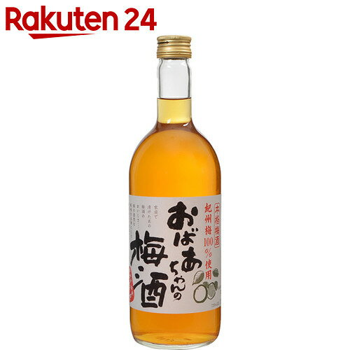 国盛 おばあちゃんの梅酒 14% 720ml