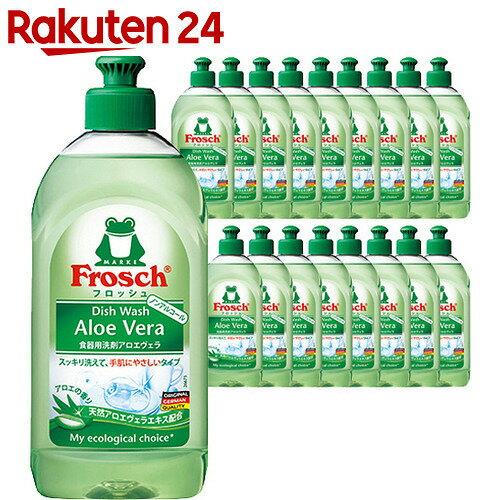 フロッシュ 食器用洗剤 アロエヴェラ 300ml×18本