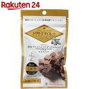 Mother Renka ドクターズチョコレート ノンシュガーミルク 30g【楽天24】[ドクターズチョコレート 低GI値菓子]【HOF01】