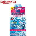 スーパー ナノックス コンパクト