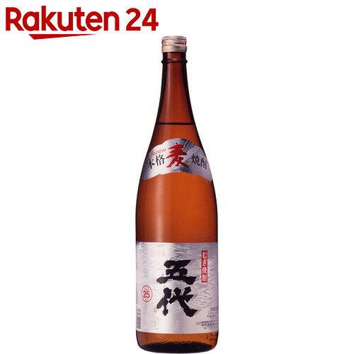 山元酒造 さつま五代 麦 麦焼酎 25度 1.8L