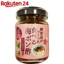 食べる梅ぽん酢 140g【楽天24】[ポン酢(ぽん酢)]