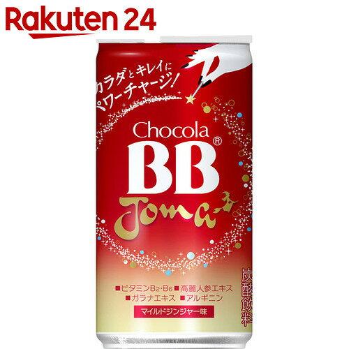 【訳あり】【ケース販売】チョコラBB ジョマ マイルドジンジャー味 190ml×30本