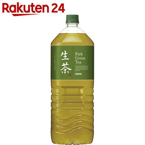 キリン 生茶 2L×6本