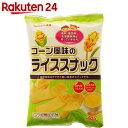 MS コーン風味のライススナック 30g【楽天24】[MSシリーズ 米菓子]