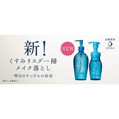 洗顔専科パーフェクトホイップu120g4枚目