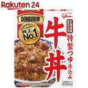 グリコ DONBURI亭 牛丼 160g【楽天24】[DONBURI亭どんぶり(レトルト)]