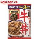 グリコ DONBURI亭 3食パック 牛丼 120g×3袋【楽天24】[DONBURI亭どんぶり(レトルト)]