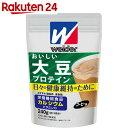 ウイダー おいしい大豆プロテイン コーヒー味 240g【楽天24】[ウイダー 栄養機能食品(カルシウム)]