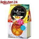 日東紅茶 トロピカルフルーツティー 10本入【楽天24】[日東紅茶 スティック紅茶(紅茶粉末)]