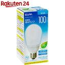 エルパ(ELPA) 電球形蛍光ランプ 100W形 E26 昼光色 EFA25ED/21-A101H【楽天24】[ELPA(エルパ) 電球型蛍光灯(E26口金)]
