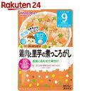 和光堂 グーグーキッチン 鶏肉と里芋の煮っころがし 9か月頃から 80g【楽天24】【あす楽対応】[グーグーキッチン 鶏肉]【wako11ki】