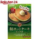 和ホットケーキミックス 340g【楽天24】【あす楽対応】[ホットケーキミックス]
