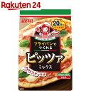 フライパンでつくれるピッツァミックス 400g【楽天24】[ピザミックス]