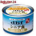 デビフ シニア食 DHA・EPA配合 150g【楽天24】[ドッグフード(レトルト・高齢・シニア犬用)]