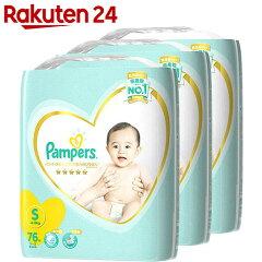 【ケース販売】パンパースはじめての肌へのいちばんテープウルトラジャンボSサイズ76枚×3パック(228枚入り)