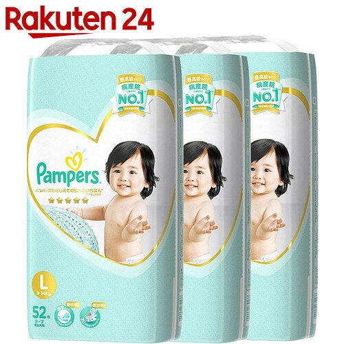 パンパース はじめての肌へのいちばん テープ ウルトラジャンボ Lサイズ 52枚×3パック (156枚入り)【uj1】【SPDL_1】【イチオシ】【pgstp】