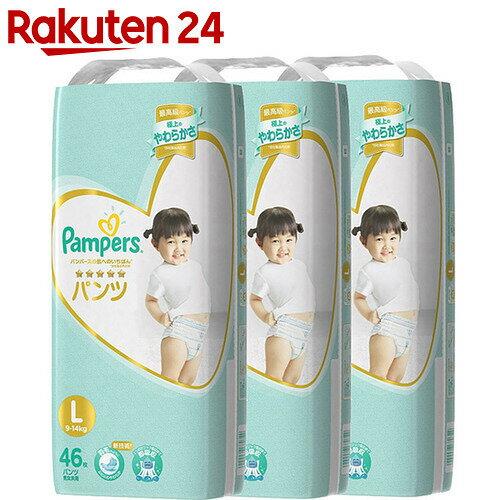 パンパース 肌へのいちばん パンツ ウルトラジャンボ Lサイズ 46枚×3パック (138枚入り)【楽天24】【olm11om】【イチオシ】【pgstp】