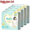 パンパース 肌へのいちばん パンツ スーパージャンボ ビッグサイズ 30枚×4パック (120枚入り)【uj1】【pgstp】